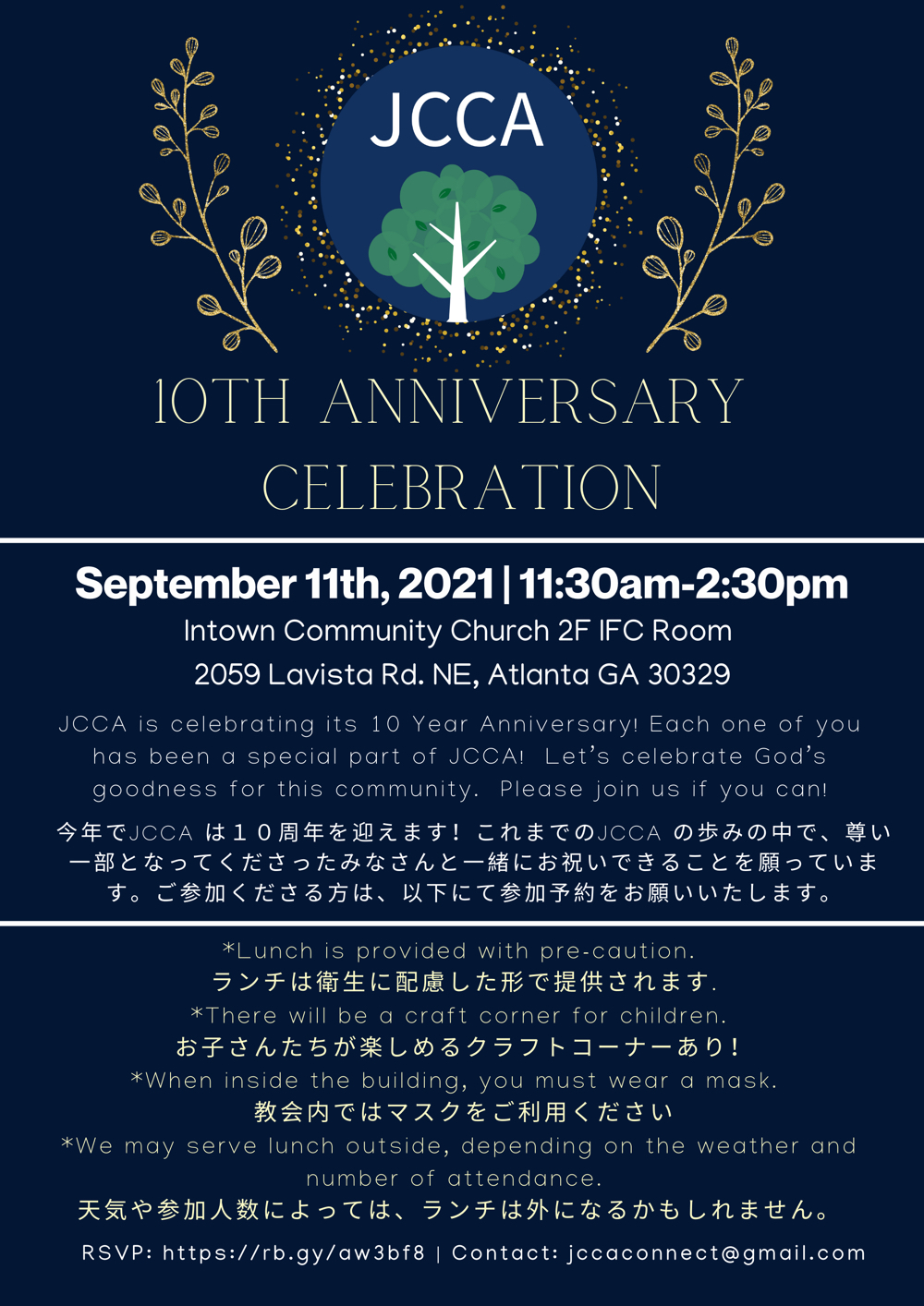 JCCA 10th Anniversary